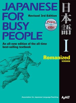 Japanese for Busy People I: Romanized Version 1 CD Attached - Ajalt