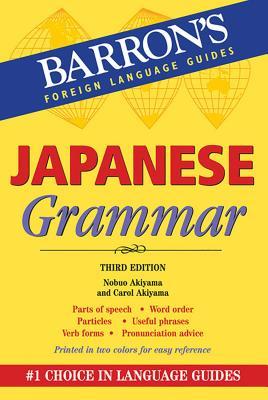 Japanese Grammar - Akiyama, Carol, and Akiyama, Nobuo