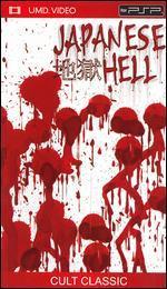 Japanese Hell [UMD]