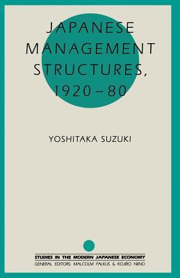 Japanese Management Structures, 1920-80 - Suzuki, Yoshitaka