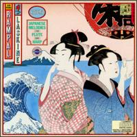 Japanese Melodies for Flute and Harp - Jean-Pierre Rampal