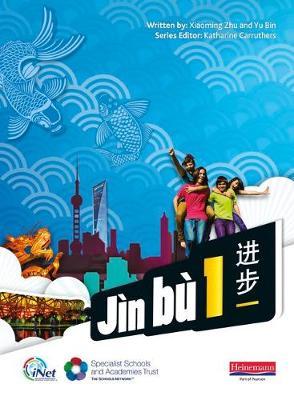 Jin Bu Chinese - Bin, Yu