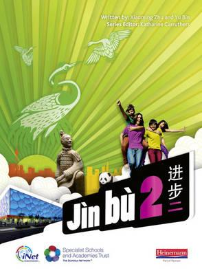 Jn B Chinese. Pupil Book 2 - Zhu, Xiaoming
