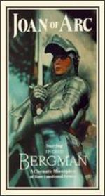 Joan of Arc [Hong Kong]