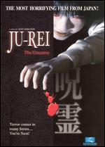 Ju-Rei: The Uncanny - Koji Shiraishi