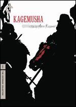 Kagemusha [Criterion Collection] - Akira Kurosawa