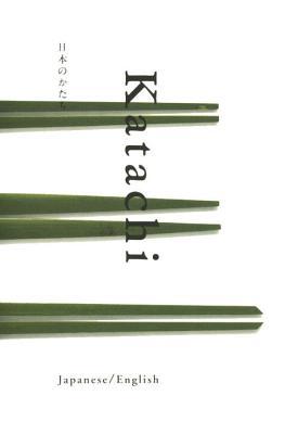 Katachi - PIE Books