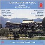Kayako Matsunaga Performs Music by Iannis Xenakis, Toshi Ichiyanagi, Sawako Tamaru, Sokhi Kang, etc.