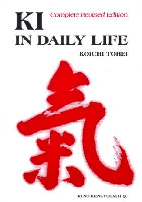 KI in Daily Life - Tohei, Koichi