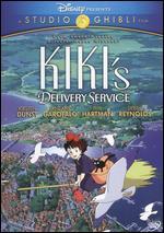 Kiki's Delivery Service - Hayao Miyazaki