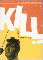 Kill! [Criterion Collection]