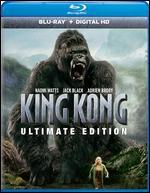 King Kong [Movie Cash] [Blu-ray] - Peter Jackson