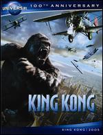 King Kong [Universal 100th Anniversary]