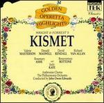Kismet [1989 British Studio Cast Recording]