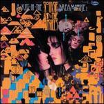 Kiss in the Dreamhouse [Bonus Tracks] - Siouxsie and the Banshees