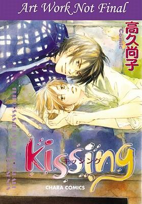Kissing - Sasaki, Teiko