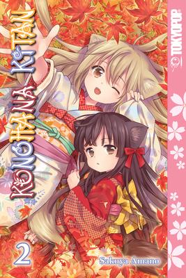 Konohana Kitan, Vol. 02 - Amano, Sakuya