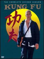 Kung Fu: The Complete Second Season [4 Discs]