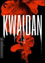 Kwaidan [Criterion Collection] [2 Discs] - Masaki Kobayashi