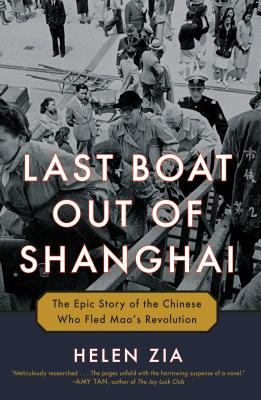 Last Boat Out of Shanghai: The Epic Story of the Chinese Who Fled Mao's Revolution - Zia, Helen