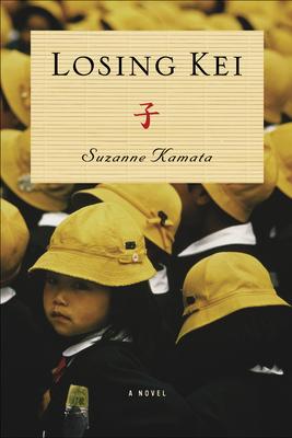 Losing Kei - Kamata, Suzanne