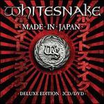 Made In Japan [2 CD]