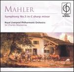 Mahler: Symphony No. 5 in C sharp minor