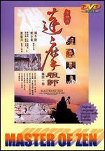 Master of Zen - Brandy Yuen