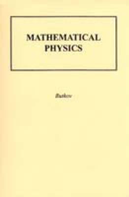 Mathematical Physics - Butkov, Eugene