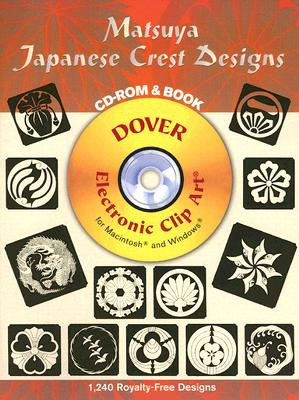 Matsuya Japanese Crest Designs - Matsuya Company (Editor)