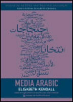 Media Arabic - Bray, Julia