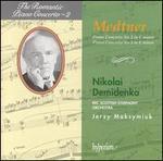 Medtner: Piano Concerto No. 2; Piano Concerto No. 3