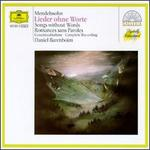 Mendelssohn: Songs without Words, Complete Recording
