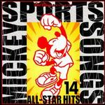 Mickey's Sports Songs