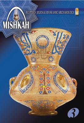 Mishkah: Egyptian Journal of Islamic Archaeology. Volume 3 - Supreme Council of Antiquities