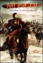 Mongol [WS]