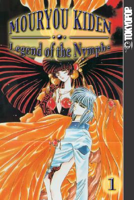 Mouryou Kiden: Legend of the Nymph Volume 1 - Akiyama, Tamiyo