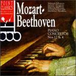 Mozart: Piano Concerto No. 12; Beethoven: Piano Concerto No. 4