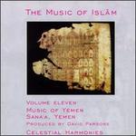 Music of Islam, Vol. 11: Yemen