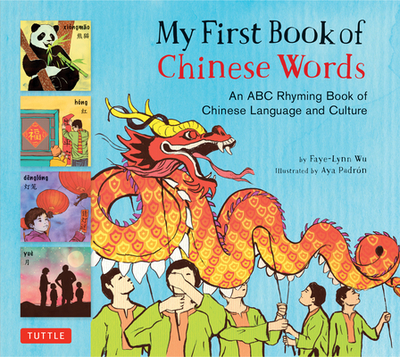 My First Book of Chinese Words: An ABC Rhyming Book of Chinese Language and Culture - Wu, Faye-Lynn