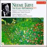 Neeme Järvi-The Early Recordings, Vol. 2