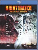 Night Watch [Blu-ray]