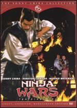Ninja Wars - Kosei Saito