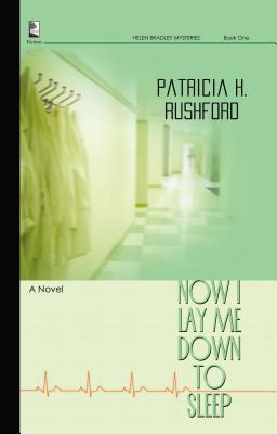 Now I Lay Me Down to Sleep - Rushford, Patricia H