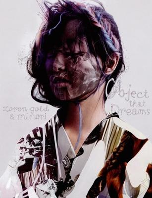 Object That Dreams - Gold, Zoren