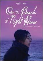 On the Beach at Night Alone - Hong Sang-soo