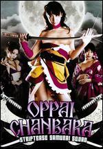 Oppai Chanbara: Striptease Samurai Squad