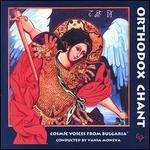 Orthodox Chant