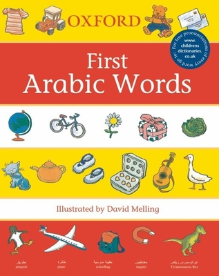 Oxford First Arabic Words - Morris, Neil