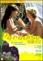 Paradise - Stuart Gillard